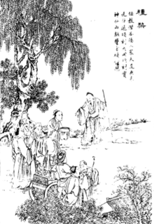 Growing Pears 1740 short story by Pu Songling