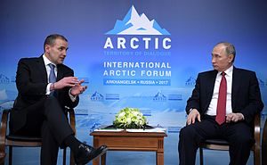 Iceland–Russia relations - Image: Guðni Th. Jóhannesson and Vladimir Putin (2017 03 30) 01
