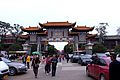 Guandu Old Town 01.jpg