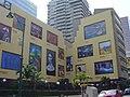 Guayaquil LasPinturas.JPG