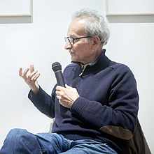 Guido guidi fotografo wikipedia for Carlo scarpa biografia