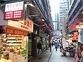 HK 上環 Sheung Wan 永吉街 Wing Kut Street shop October 2018 SSG 31.jpg