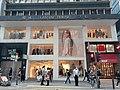 HK 中環 Central 皇后大道中 Queen's Road Central 聯成大廈 Lansing House clothing shop January 2020 SS2.jpg