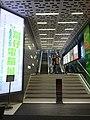 HK 灣仔電腦城 Wanchai Computer Centre name sign n stairs escalators Hennessy Road 柯布連道 O'Brien Road May 2016.jpg