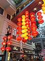 HK 灣仔 Wan Chai 囍歡里 Lee Tung Avenue shop n red lanterns March 2020 SS2 25.jpg