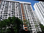 HK 葵芳 Kwai Fong a estate building facade May 2019 SSG 01.jpg