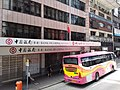 HK 香港電車遊 Tram tour view 銅鑼灣 Causeway Bay 軒尼詩道 Hennessy Road Bank of China July 2019 SSG 02.jpg
