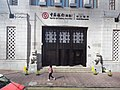 HK 香港電車 Hongkong Tramways tour view 德輔道中 Des Voeux Road Central December 2019 SSG Bank of China Building 03.jpg
