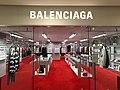 HK Admiralty 金鐘道 Queensway 太古廣場 Pacific Place mall shop Balenciaga October 2020 SS2.jpg
