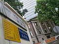 HK Bonham Road n Hing Hon Road Private Road HKU.JPG