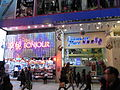 HK CWB Great George Street 銅鑼灣地帶 Causeway Place shop Bonjour 02.jpg