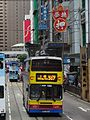 HK Central tram 德輔道中 Des Voeux Road June 2016 CityBus 103 yellow June 2016 Wing Tak Pawn shop sign.jpg