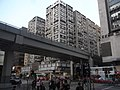 HK Hung Hum Ma Tau Wai Road view Loong King Mansion facade Yue Man Street Bridge Jan-2013.JPG