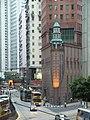 HK Methodist House Johnston Road.jpg