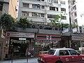 HK Mid-levels 堅道 Caine Road 137 Leung Bun Kee 7-11 shop Aug-2010.JPG