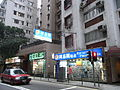 HK Mid-levels 羅便臣道 Robinson Road property agent shops 利嘉閣 RicaCorp Properties Oct-2010.JPG