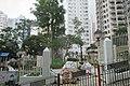 HK Mid-levels 鴨巴甸街 Aberdeen Street Kwong Hon Terrace Garden September 2019 IX2 06.jpg