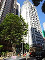 HK Mid-levels Bonham Road Hilary Court Hing Hon Building facades n tree Jan-2016 DSC.JPG