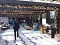 HK NP 北角 North Point 糖水道 Tong Shui Road 北角匯 Harbour North 海匯酒店 Hotel VIC interior Dec 2019 SSG 06.jpg