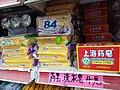 HK SSP 深水埗 Sham Shui Po 基隆街 Ki Lung Street shop December 2020 SS2 26.jpg