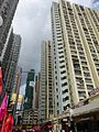 HK SWH 筲箕灣 Shau Kei Wan 太安樓 Tai On Building facade Street July 2016 DSC 006.jpg