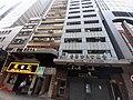 HK SW 上環 Sheung Wan 德輔道中 Des Voeux Road Central building shop 龍記燒味茶餐廳 Lung Kee Restaurant October 2019 SS2 01.jpg