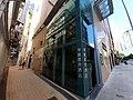 HK SYP 西營盤 Sai Ying Pun 皇后大道西 338 Queen's Road West 華麗都會酒店 Grand City Hotel 亞厘架巷 October 2020 SS2 02.jpg
