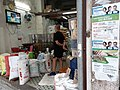 HK SYP 西營盤 Sai Ying Pun 第二街 Second Street October 2020 SS2 09.jpg
