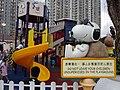 HK Shatin 史諾比開心世界 Snoopy's World children's playground May 2016 DSC (3).JPG