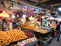 HK Shatin City One Wet Market interior fruit stall display on sale Orange.jpg