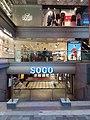 HK TST 尖沙咀 Tsim Sha Tsui 中間道 Middle Road SOGO 香港喜來登酒店商場 Sheraton Hotel 彌敦道 Nathan Road March 2020 SSG 04.jpg