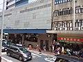 HK Tram tour view Wan Chai 軒尼詩道 Hennessy Road August 2018 SSG 03.jpg