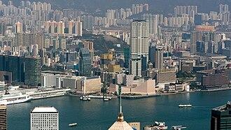 Tsim Sha Tsui - Tsim Sha Tsui, seen from Hong Kong Island.