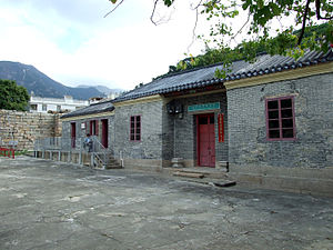 Tung Chung Fort - Tung Chung Rural Committee Office and exhibition hall within Tung Chung Fort