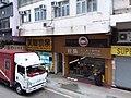 HK tram tour view 灣仔 Wan Chai 莊士敦道 Johnston Road July 2019 IX2 08.jpg
