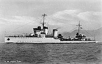 HMS Puke (19).jpg