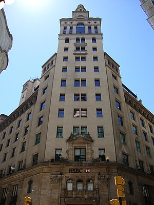 HSBC Bank Argentina - Headquarters in Buenos Aires