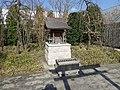 Hakata station AMU RF , JR 博多駅 屋上 - panoramio (1).jpg