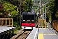 Hakone cablecar 1.jpg