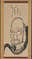 Hakuin Ekaku - Portrait of Daruma - 2015.500.9.3 - Metropolitan Museum of Art.jpg