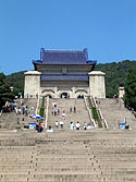 Hall of Sun Yat-sen Mausoleum.jpg