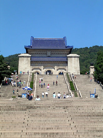 Sun Yat-sen Mausoleum is the tomb of Sun Yat-sen, the first president of the Republic of China Hall of Sun Yat-sen Mausoleum.jpg