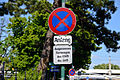 Halte-und Parkverbot Anfang ausgenommen KWD.jpg