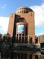 Hamburg Planetarium2004.jpg
