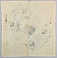 Handkerchief (USA), 1896 (CH 18616109-2).jpg