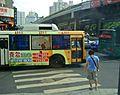 Hangzhou trolleybus 5713, forward half.jpg