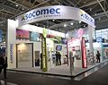 Hannover-Messe 2012 by-RaBoe-516.jpg