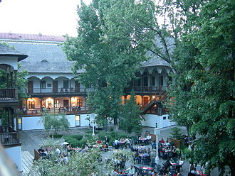 Manuc's Inn - The yard of Manuc's Inn in 2006