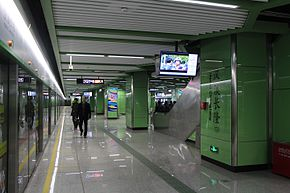 Hanxi Changlong Station Platform 4.jpg