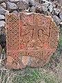 Havuts Tar Monastery (khachkar) (142).jpg